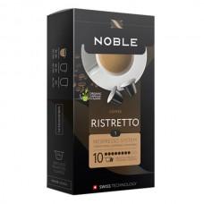 Капсулы Noble Ristretto (формат Nespresso)
